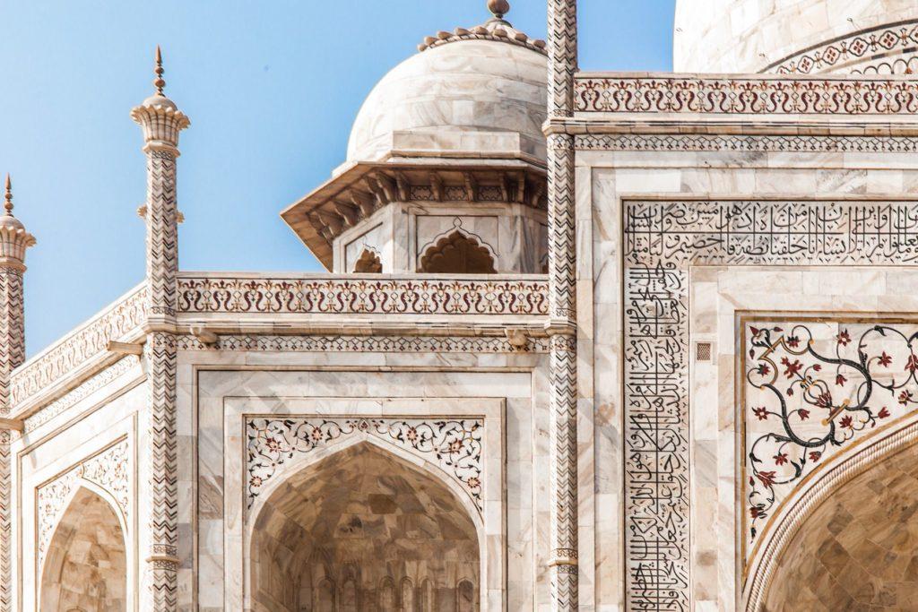 Visiter Taj Mahal